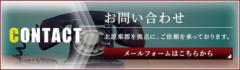 安全・迅速な対応~東海一円、愛知、静岡を中心とした産業廃棄物の収集運搬もイワケンにお任せください。